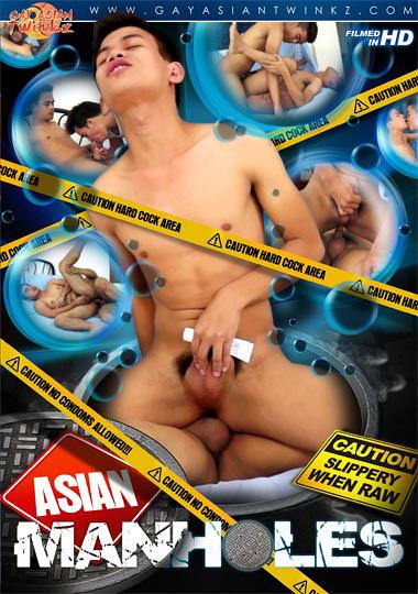 Gay Asian Twinkz - Asian Manholes