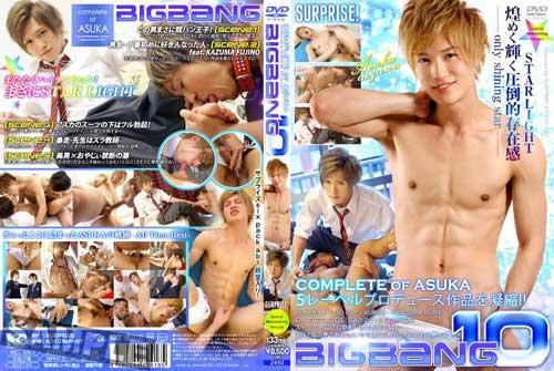 Bigbang 10 - Asuka