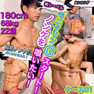 A lean fit Japanese guy is propositioned on the street to star in an amateur video. He tries a few Fleshjack toys as he watches porn on his phone.